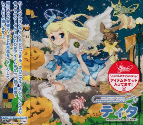 Image 1 for Emil Chronicle Online Character Image CD AUTUMN Tita