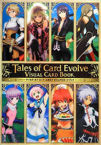 Image 1 for Tales Of Card Evolve: Visual Card Book