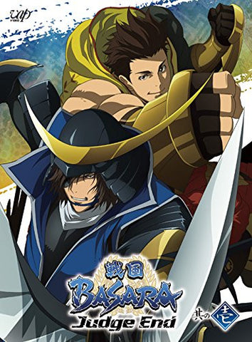 Image for Sengoku Basara Judge End Vol.1