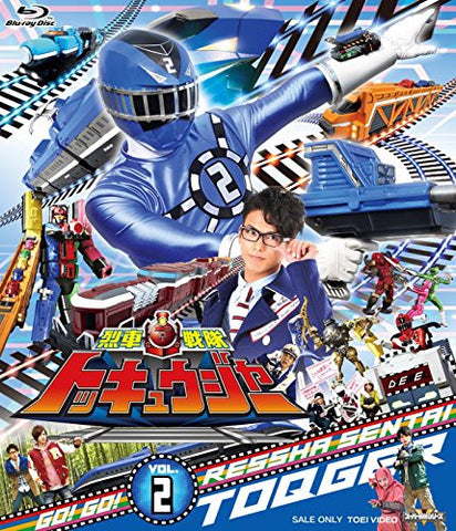 Image for Ressha Sentai Toqger Vol.2