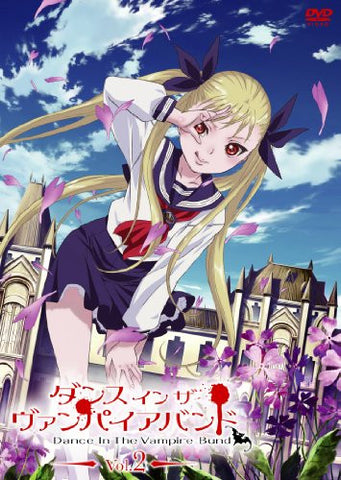 Image for Dance In The Vampire Bund Vol.2