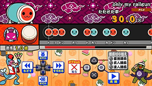 Image 2 for Taiko no Tatsujin V Version (Welcome Price!!)