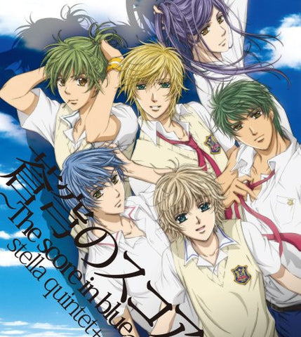 Image for The score in blue / stella quintet+