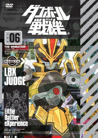 Image for The Little Battlers / Danball Senki Vol.6
