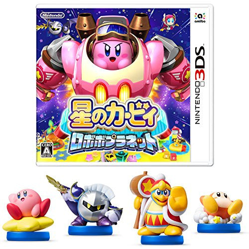 Image 1 for Hoshi no Kirby: Robobo Planet - amiibo Set