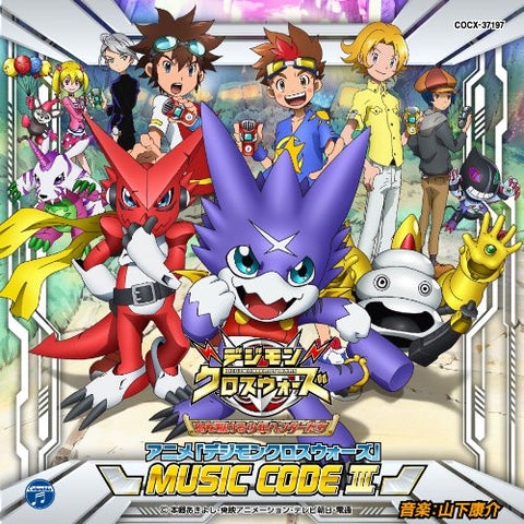 Image for Anime Digimon Xros Wars MUSIC CODE III