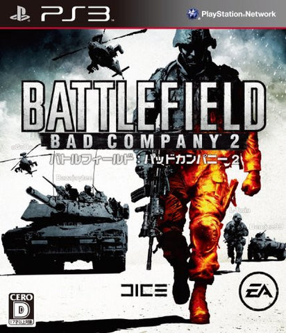 Image for Battlefield: Bad Company 2