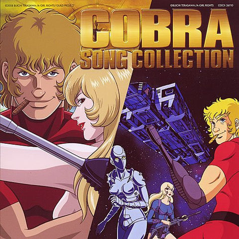 Image for Cobra Song Collection