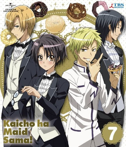 Maid Sama! 7 [Blu-ray+DVD+CD Limited Edition]