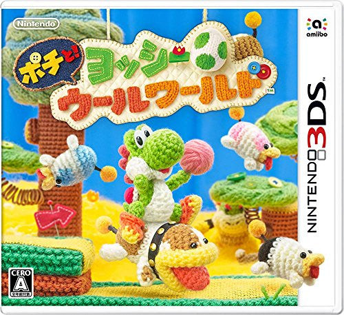 Image 1 for Poochy and Yoshi's Woolly World