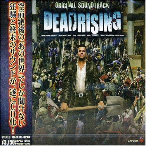 Image 1 for Dead Rising Original Soundtrack