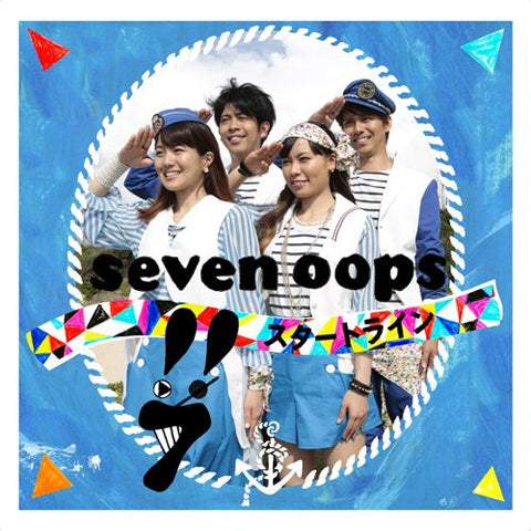 Image for Start Line / Seven Oops [Limited Edition]
