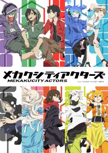 Image 1 for Mekaku City Actors Vol.10 [Blu-ray+CD Limited Edition]