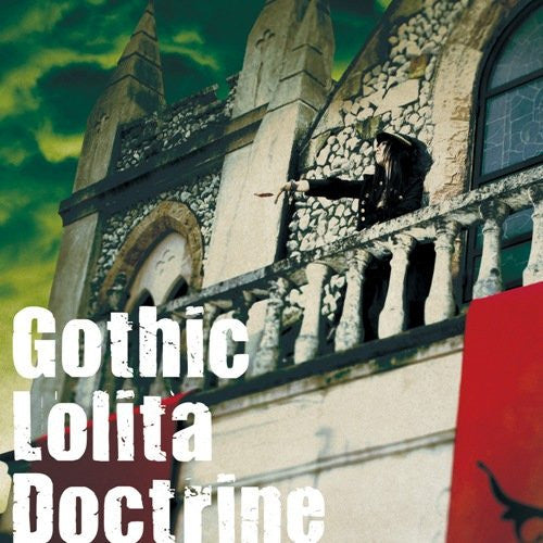 Image 1 for Gothic Lolita Doctrine / Yousei Teikoku