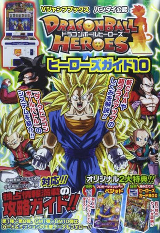Image for Dragon Ball   Heroes Guide 10