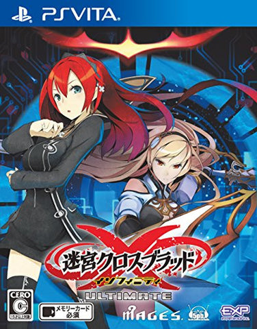 Image for Meikyuu Cross Blood: Infinity Ultimate