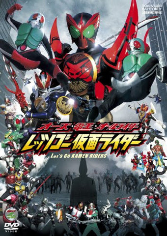 Image for Ooo Den-o All Rider Let's Go Kamen Rider