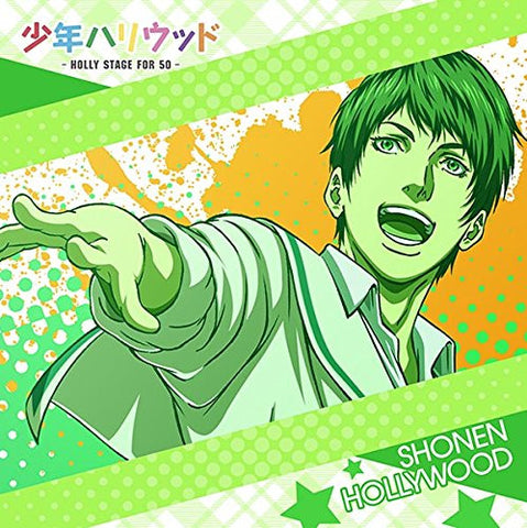 Shounen Hollywood - Holly Stage for 50 - - Amaki Ikuma - Mofumofu Mini Towel - Towel - Mini Towel (ACG)