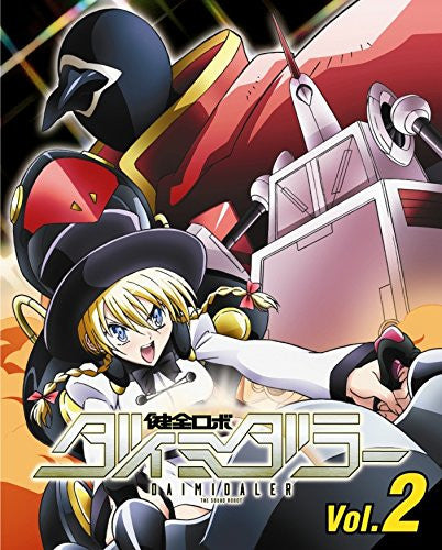 Image 2 for Kenzen Robo Daimidaler Vol.2