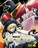 Thumbnail 2 for Kenzen Robo Daimidaler Vol.2
