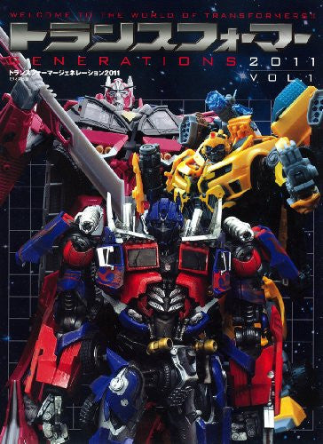 Image 1 for Transformers Generations Photo Book 2011 Vol.1