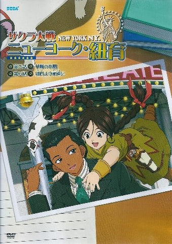Image for Sakura War New York Vol.3