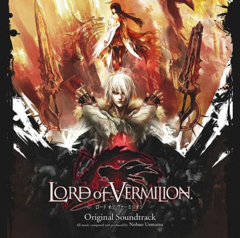 Image for LORD of VERMILION Original Soundtrack