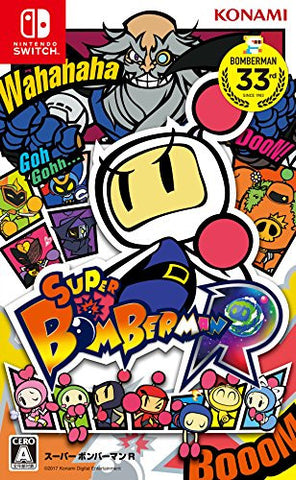 Image for Super Bomberman R