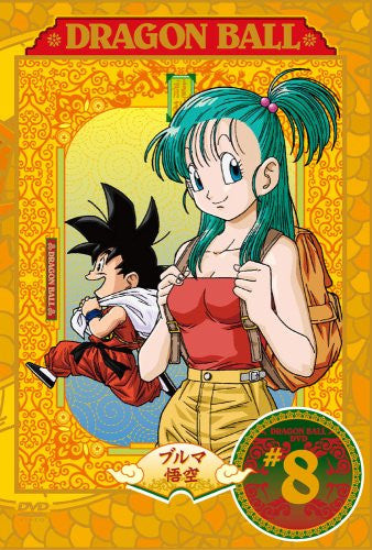 Image 1 for Dragon Ball #8