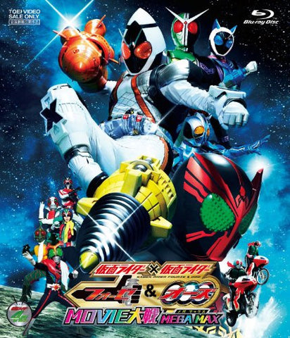 Image for Kamen Rider x Kamen Rider Fourze & Ooo: Movie War Mega Max