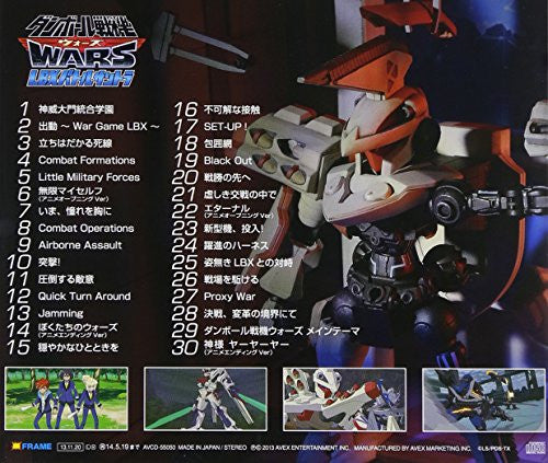 Image 2 for Danball Senki WARS LBX Battle Soundtrack