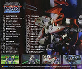 Thumbnail 2 for Danball Senki WARS LBX Battle Soundtrack