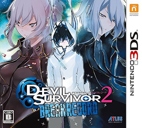 Image for Devil Survivor 2 Break Record