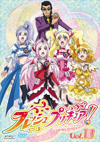 Image for Fresh Pretty Cure Vol.10