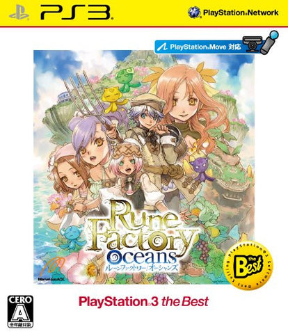 Image for Rune Factory Oceans (PlayStation3 the Best)