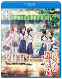 Thumbnail 2 for To Aru Kagaku No Railgun Vol.8