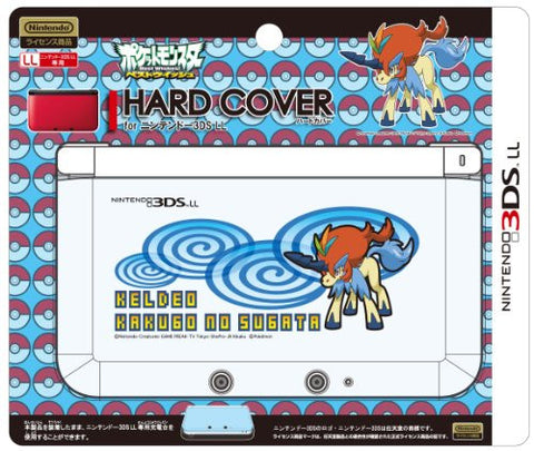 Hard Cover for 3DS LL (Keldeo Kakugo no Sugata)