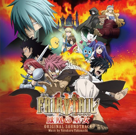 Image for FAIRY TAIL -HOUOU NO MIKO- ORIGINAL SOUNDTRACK