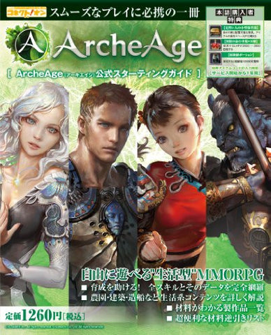 Image for Arche Age Official Starting Guide Book W/Extra / Windows, Online Game