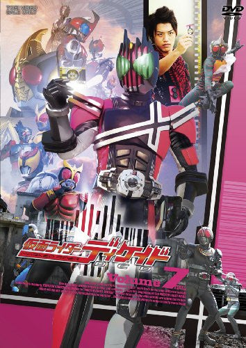 Image 1 for Kamen Rider Decade / Masked Rider Decade Vol.7
