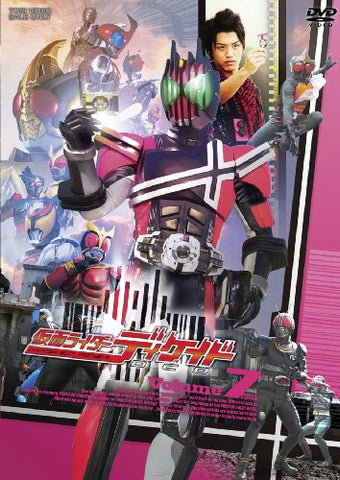 Image for Kamen Rider Decade / Masked Rider Decade Vol.7