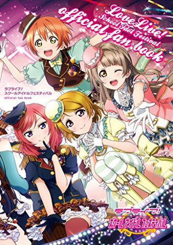 Image for Love Live! School Idol Project   School Idol Festival Official Fan Book
