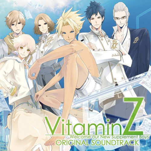 Image 1 for VitaminZ Original Soundtrack