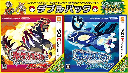 Image 7 for Pokemon Omega Ruby/Alpha Sapphire [Double Pack]