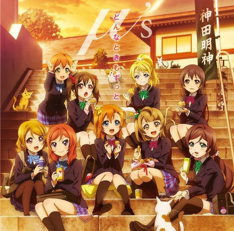 Image for Donna Toki mo Zutto / μ's
