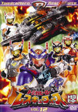 Thumbnail 1 for Tomica Hero Rescue Force Vol.12