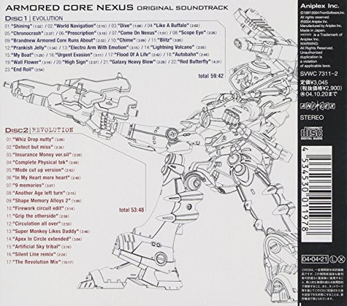 Image 2 for Armored Core Nexus Original Soundtrack