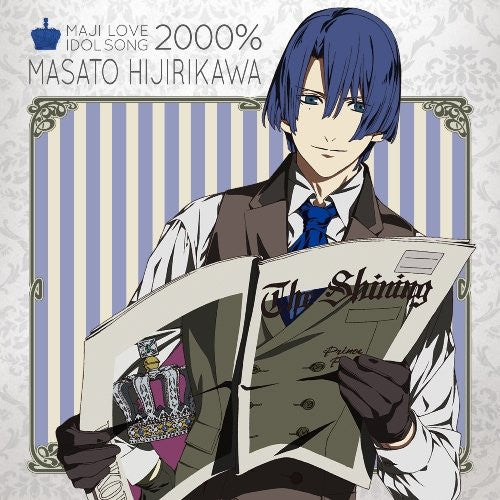 Image 1 for Uta no☆Prince Sama♪ Maji LOVE 2000% Idol Song Masato Hijirikawa