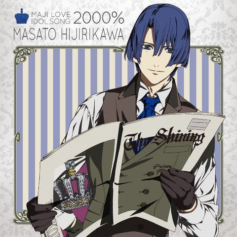 Image for Uta no☆Prince Sama♪ Maji LOVE 2000% Idol Song Masato Hijirikawa