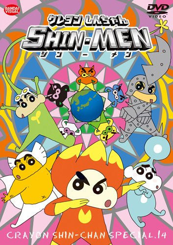 Image 1 for Crayon Shinchan Special 14 Shin-men